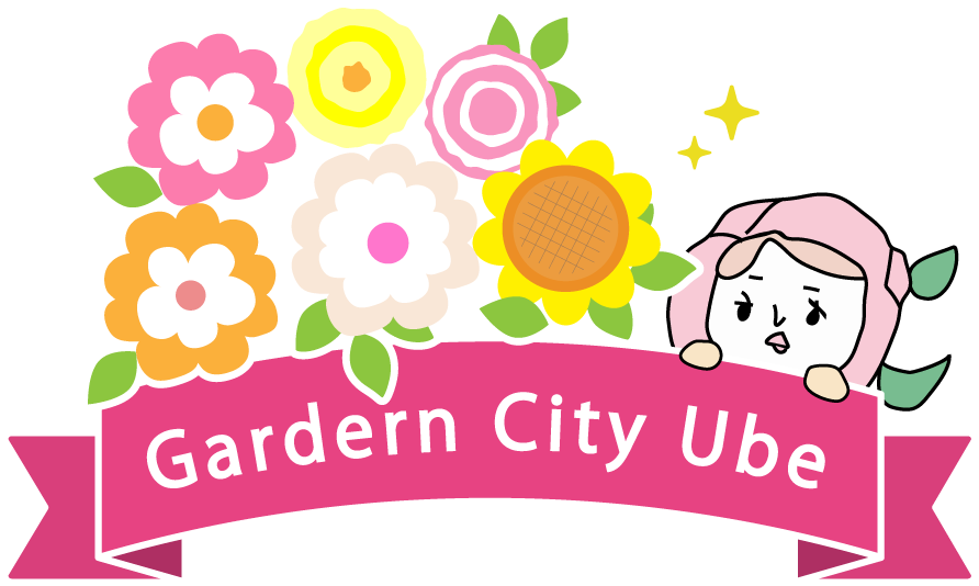Garden City Ube